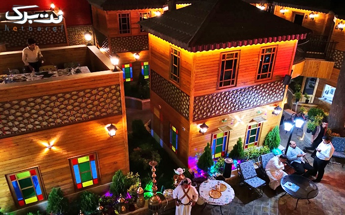 سینی مخصوص 6 نفره در رستوران قصر عتیق vip