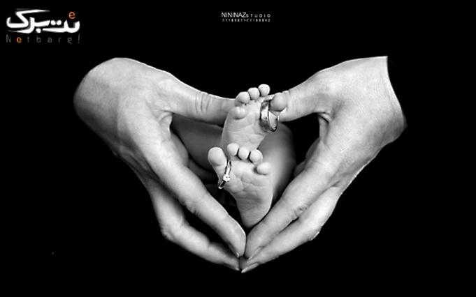 عکاسی از کودک ، نوزاد و بارداری در آتلیه نینی ناز