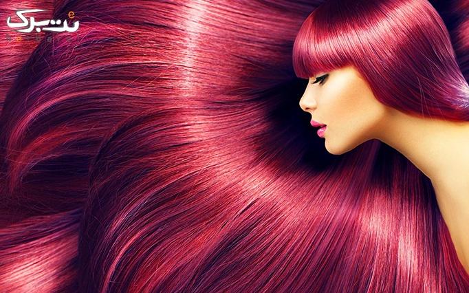 رنگ مو در آرایشگاه جانان