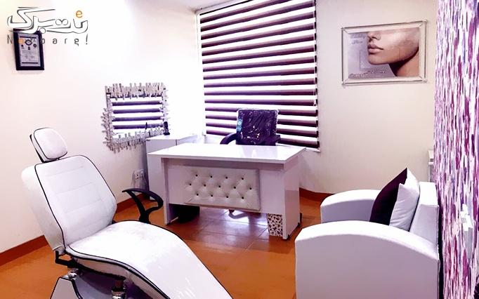 لیزر موهای زائد در مطب خانم دکتر ده مرد نژاد