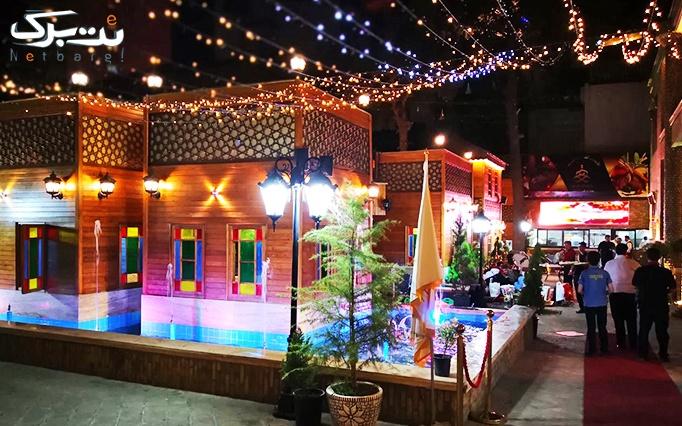 سینی دو نفره خلیجی در رستوران قصر عتیق vip