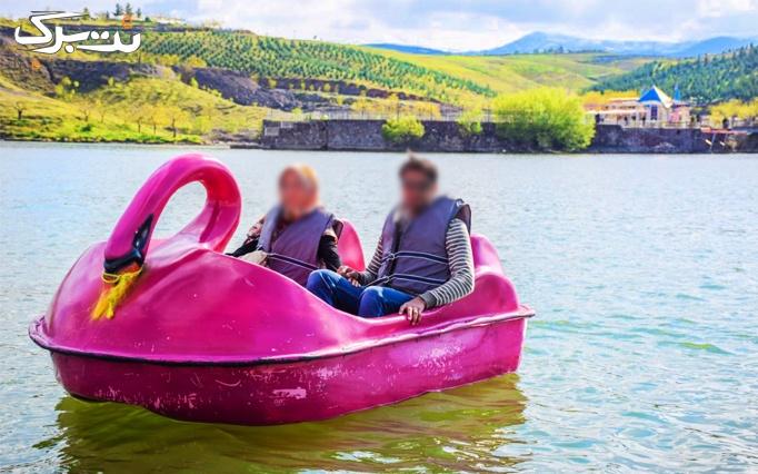 قایق پدالی قو در کلوپ تفریحات چالیدره
