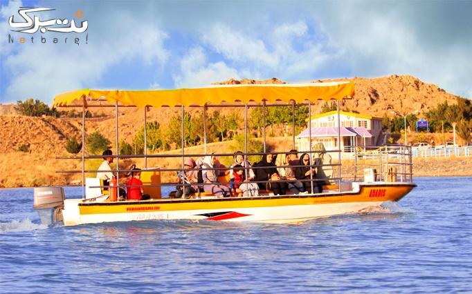 قایق خانواده در کلوپ تفریحات چالیدره