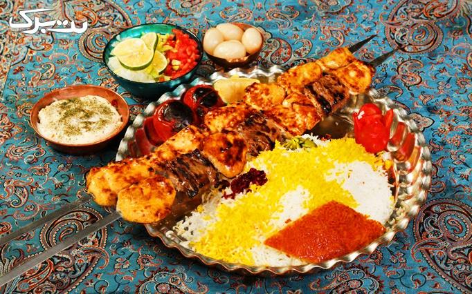 منو غذای ایرانی در مجتمع غذایی تک