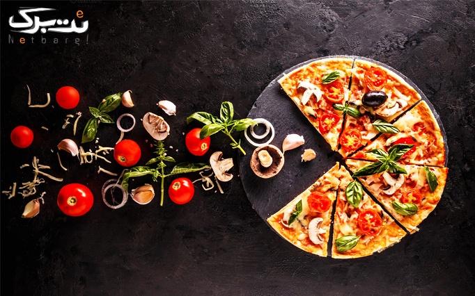 منو پیتزا در مجتمع غذایی تک