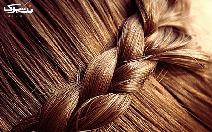 بافت مو تیکه ای در سالن زیبایی ستیلا