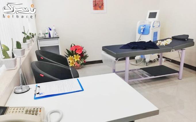 رفع موهای زائد الکساندرایت 2019 در مطب دکتر پژمان