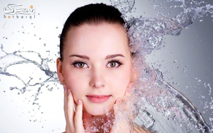 پاکسازی پوست حرفه ای در سالن زیبایی ساناز
