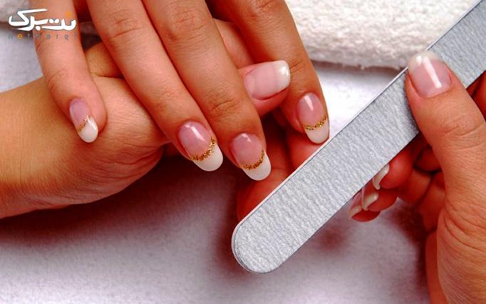مانیکور ناخن بدون حساسیت در آرایشگاه ماندگاران