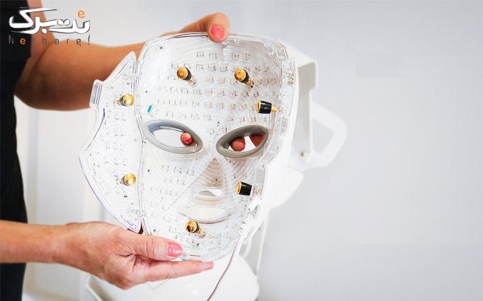 ماسک لیزری LED در مطب دکتر حسین چاتا