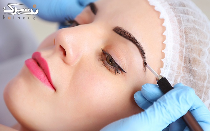 میکروپیگمنتیشن سایه ابرو در آرایشگاه ماندگاران