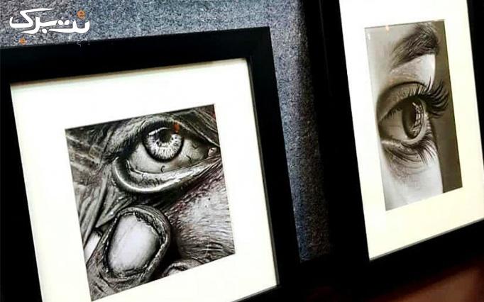 آموزش نقاشی و طراحی در موسسه سفیر هنر پارسیان