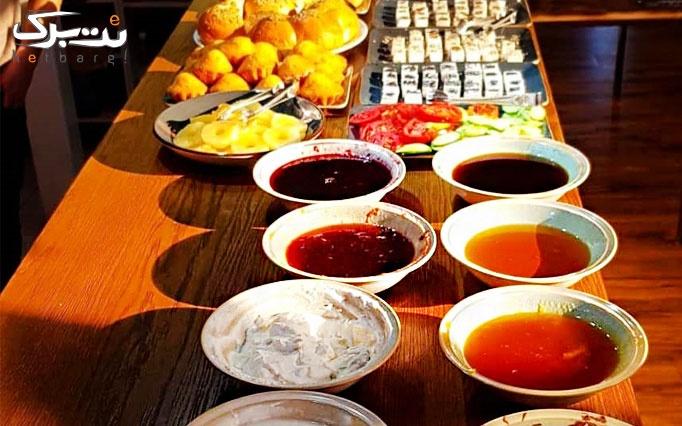 بوفه صبحانه در هتل خورشید 2 ستاره  مشهد