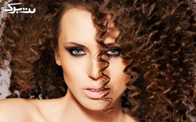 فر مو با مواد در مجموعه زیبایی یاس بانو