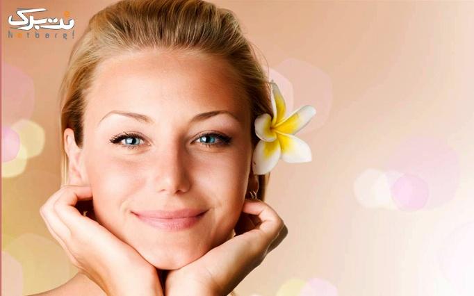 اصلاح صورت در آرایشگاه یاس بانو