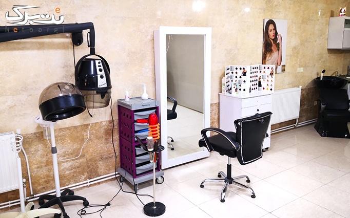 کوتاهی مو در آرایشگاه شادی