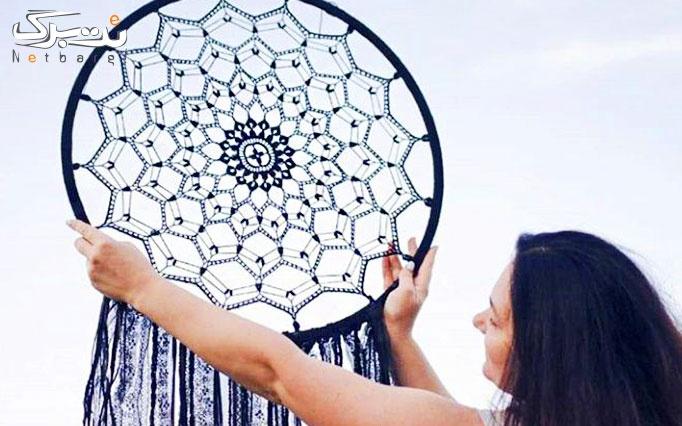 ورکشاپ ساخت دریم کچر در آکادمی هنر پارسی مهر