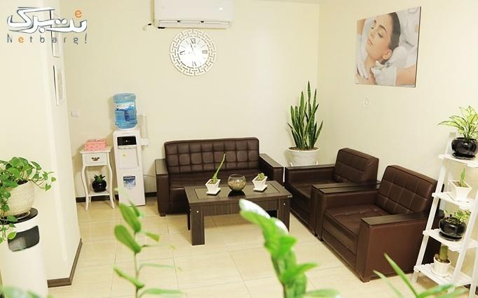 کربوکسی تراپی در مطب دکتر عفیفه پور