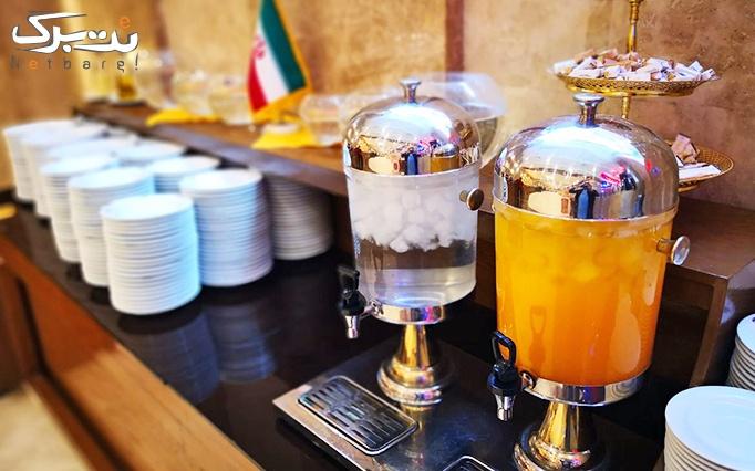 بوفه ناهار در هتل چهار ستاره الماس مشهد