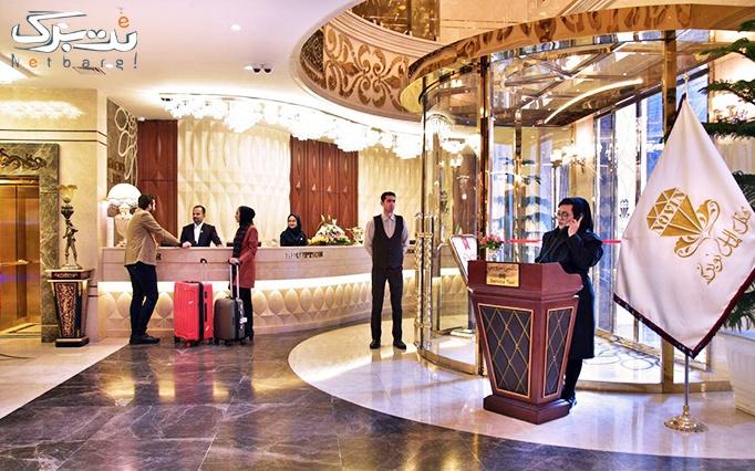 استخر هتل الماس نوین