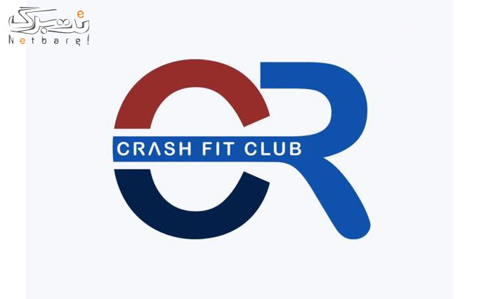 بوکس و ورزش های رزمی در باشگاه کراش فیت کلاب