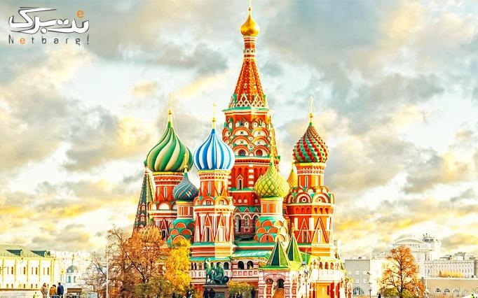 آموزش زبان روسی در آموزشگاه کبریا