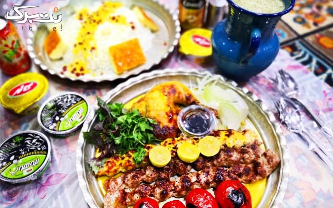 سینی غذا سه نفره در مجموعه سنتی تنور سنگی