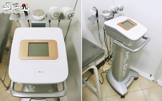 هیدرودرم حرفه ای پوست در مطب دکتر توکلی