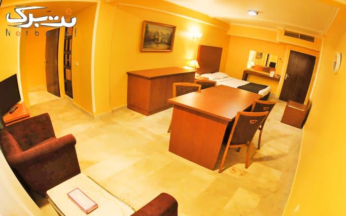 هتل تارا مشهد