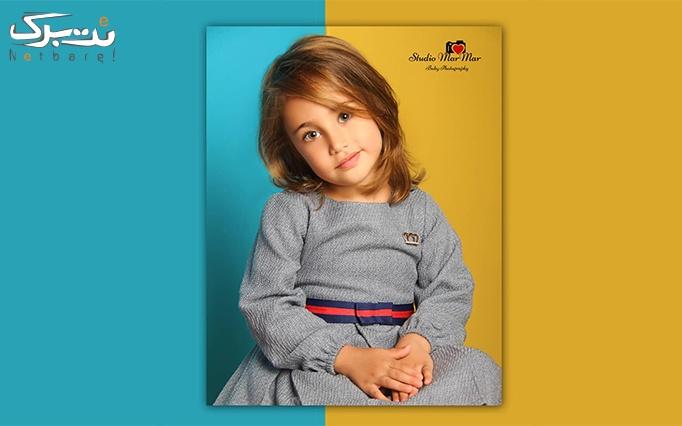 یک قطعه عکس 21*16 در آتلیه تخصصی کودک مرمر