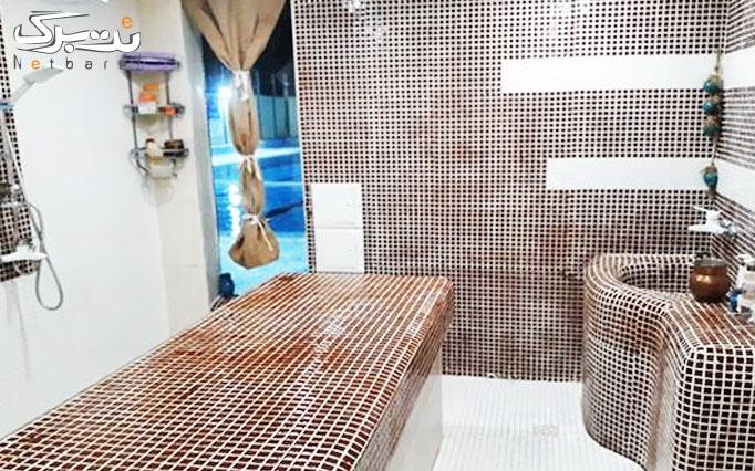 حمام سنتی در استخر چهارفصل بهشت مادران