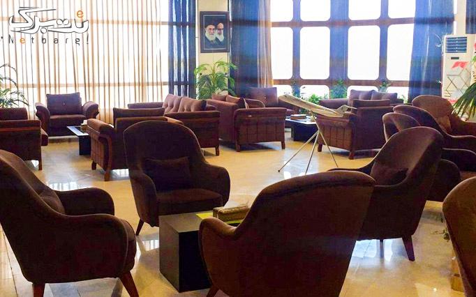 خدمات سالن CIP فرودگاه اهواز با تشریفات واران