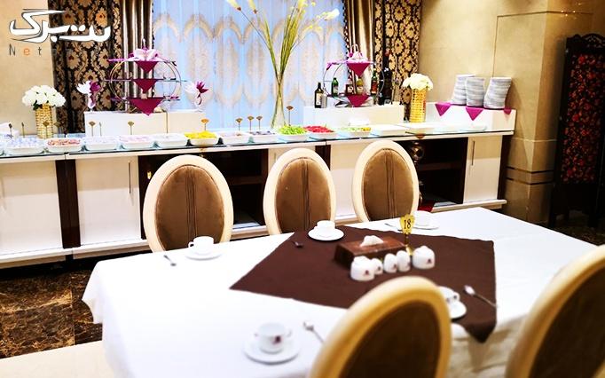 بوفه صبحانه بسیار جذاب در هتل الماس نوین