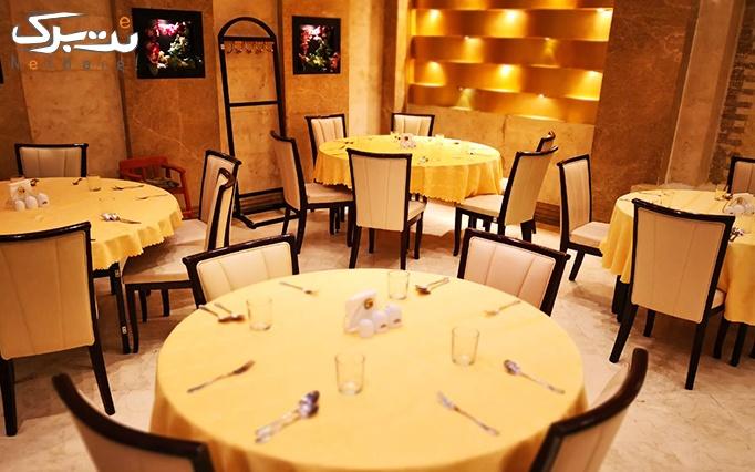بوفه شام در هتل چهار ستاره الماس مشهد