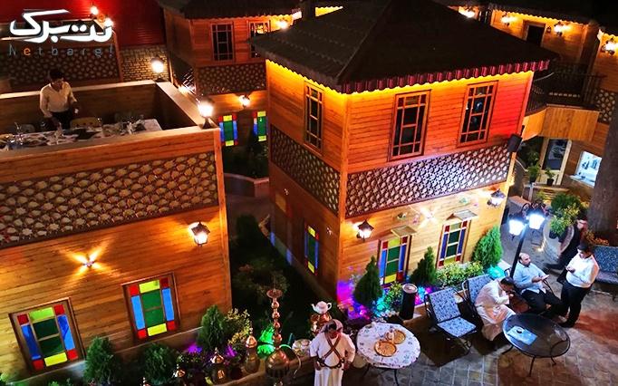 سینی فست فود در رستوران قصر عتیق vip