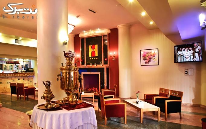 اقامت+صبحانه بوفه در هتل ایران(شنبه تا سه شنبه)