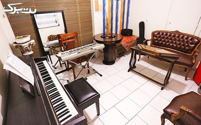 آموزش موسیقی و نقاشی در موسسه ندای پارس