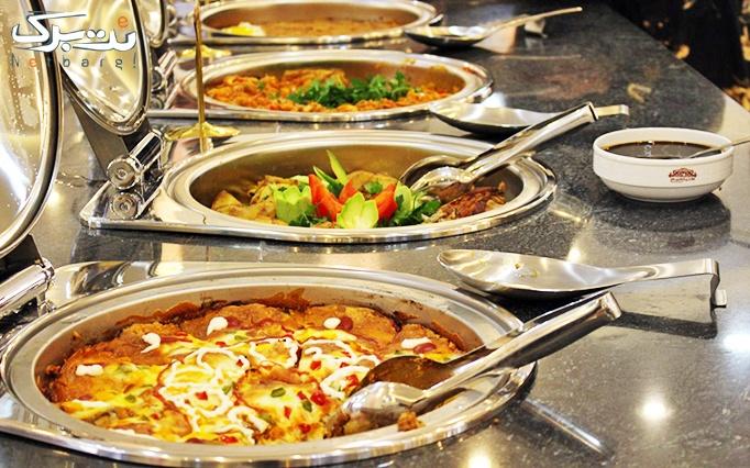 هتل 5 ستاره پارسیس با بوفه صبحانه