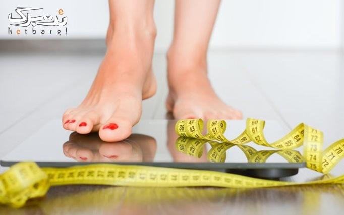 لاغری با شبیه ساز ورزشی در مطب دکتر سهرابی