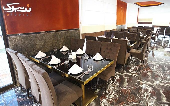 رستوران ایوان برج میلاد با منو باز
