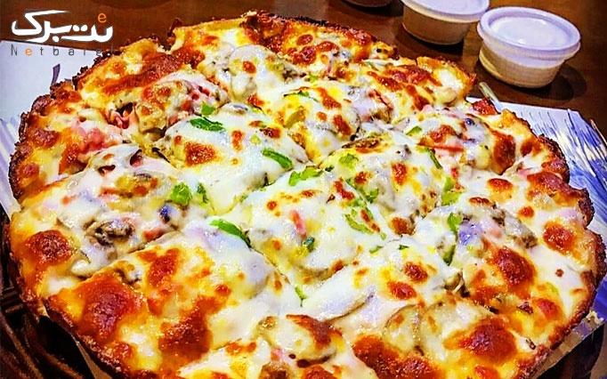 منوی غذای های فست فودی در فست فود دیانا