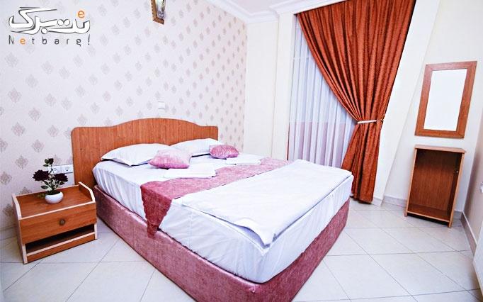 اقامت تک(آخر هفته و تعطیلات) در هتل آپارتمان پارسا