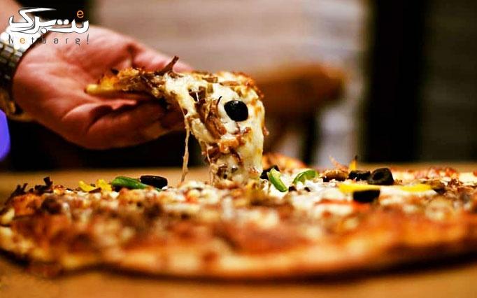 پیتزا فارد فودvip با منوی باز پیتزا آمریکایی
