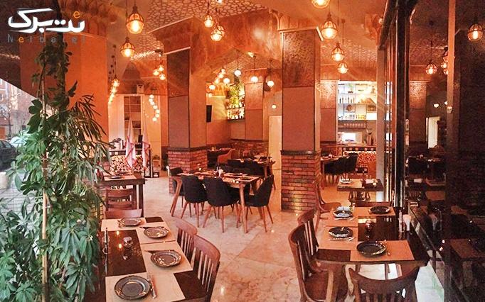منو فست فود در کافه رستوران جرانیو
