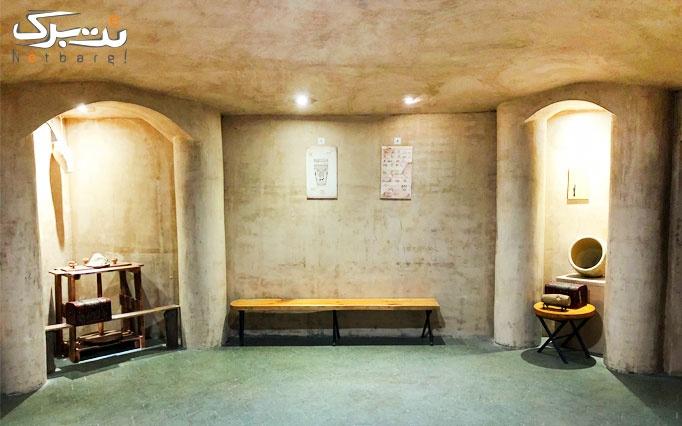 اتاق فرار میراث پارس مستر اسکیپ