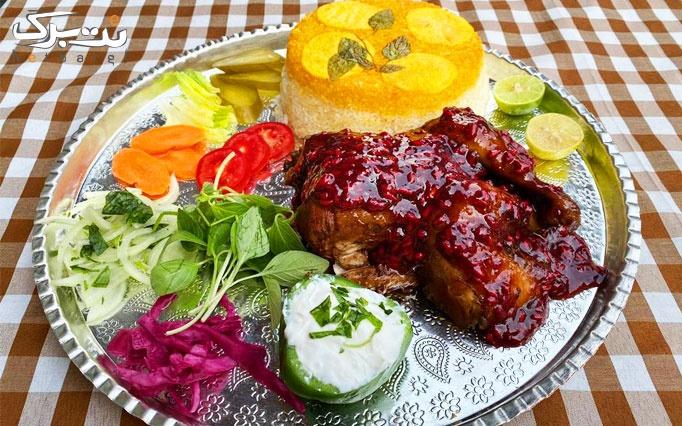 غذای گیلانی در رستوران ناردونه