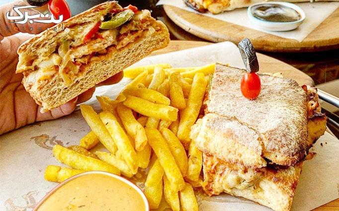 دیس مخصوص و خوشمزه در کافه رستوران سحاب (پابلو)