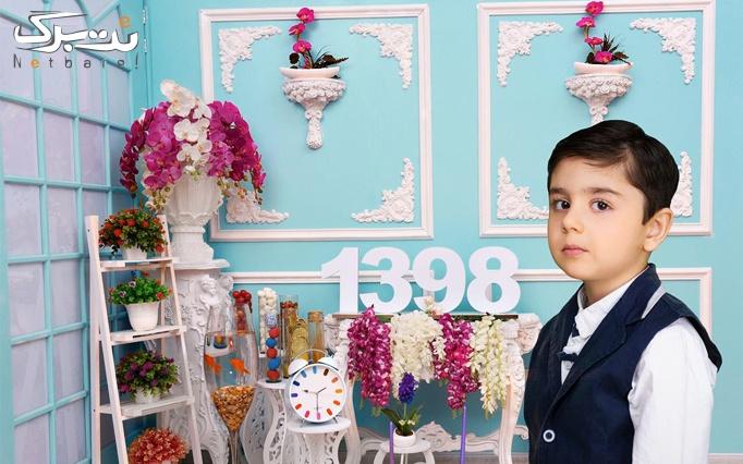 8 قطعه عکس 4*3 در استودیو بوستان مشهد
