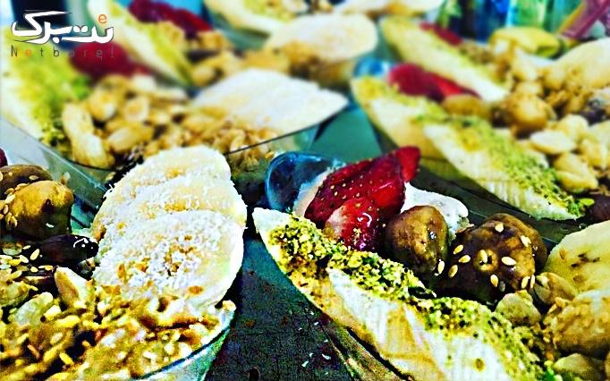 معجون مخصوص در بستنی غدیرو قادر ( پایداری )