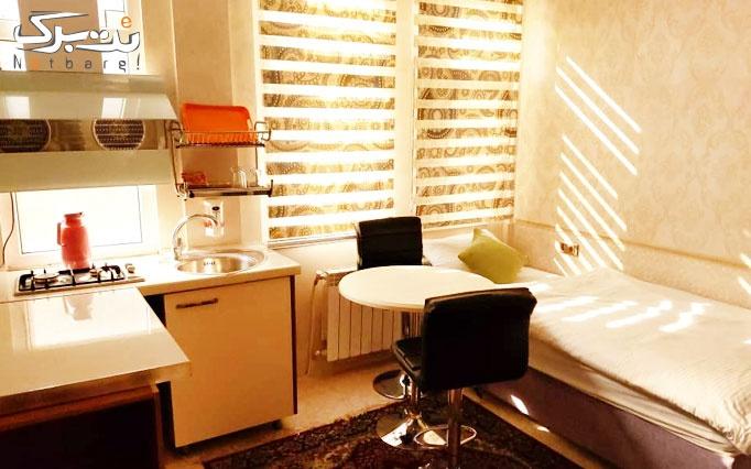 اقامت تک در هتل آپارتمان احسان الرضا